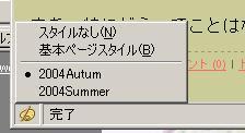 ff_st.jpg